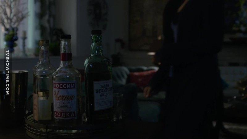 Russian Vodka ?! Coïncidence ?