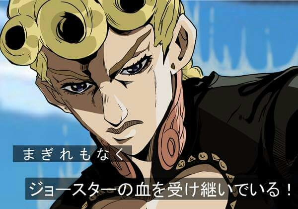 Who's ready to see Giorno in the next episode? (Pic is fanmade, not an actual still)