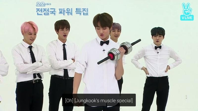Everybody is proud of their Kookie's muscle 😎❤
