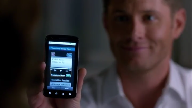 Dean so proud of his new app..lol